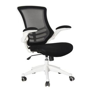 Luna Designer Mesh Chair With Folding Back White Shell