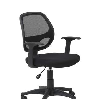 Dice Mesh Back Operator Chair